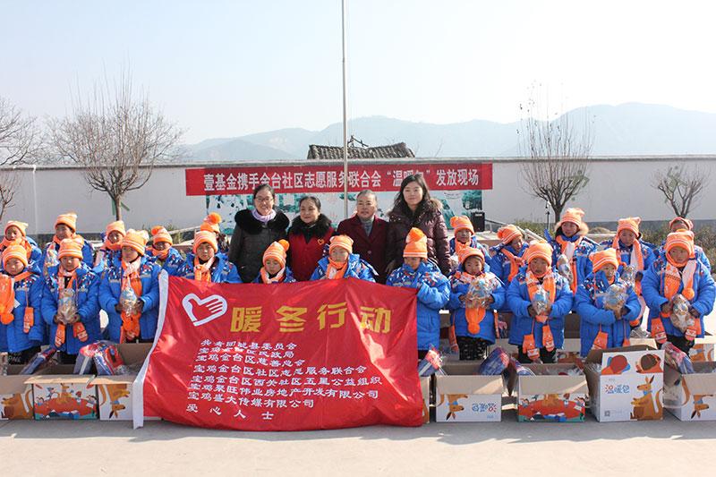 2016年县区扶贫