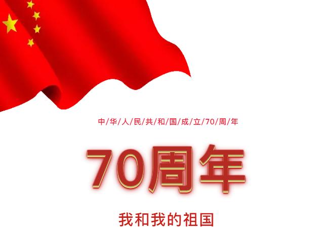 聚苍穹 旺江山——石鼓文化联...